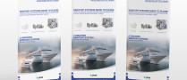 maximo_design_filmproduktion_design_audioproduktion_design_vvd_medien_steinbach_ingenieurtechnik_banner